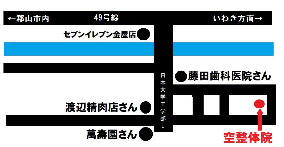 空整体院の地図