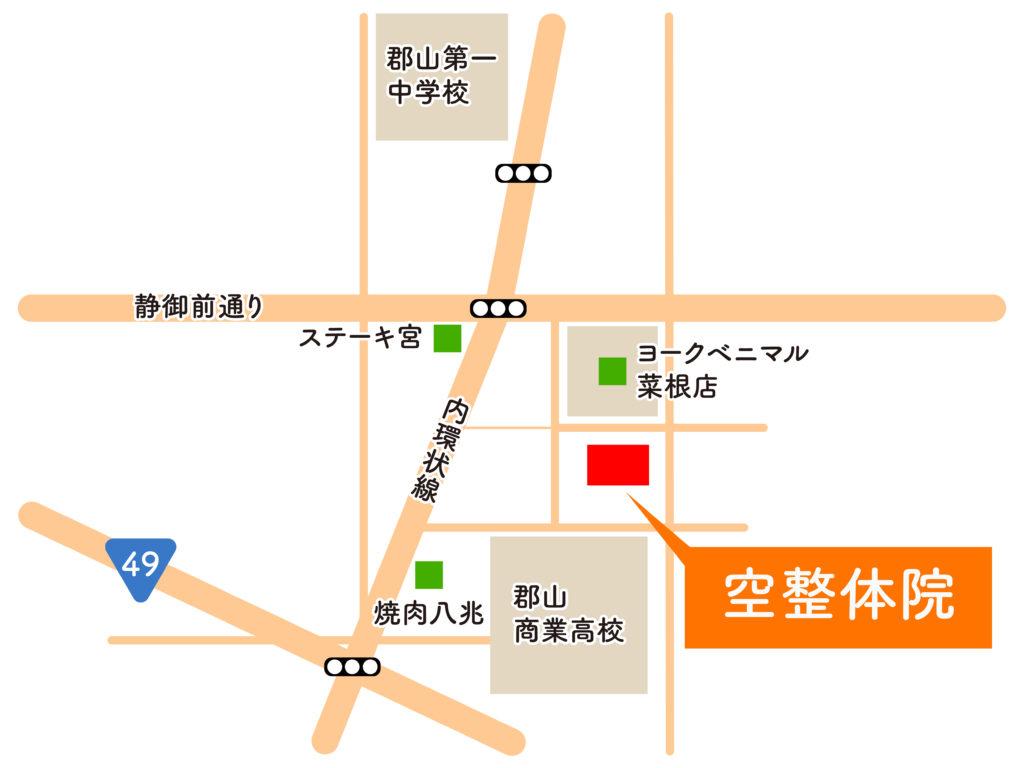 空整体院地図